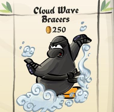 Cloud Wave Bracers
